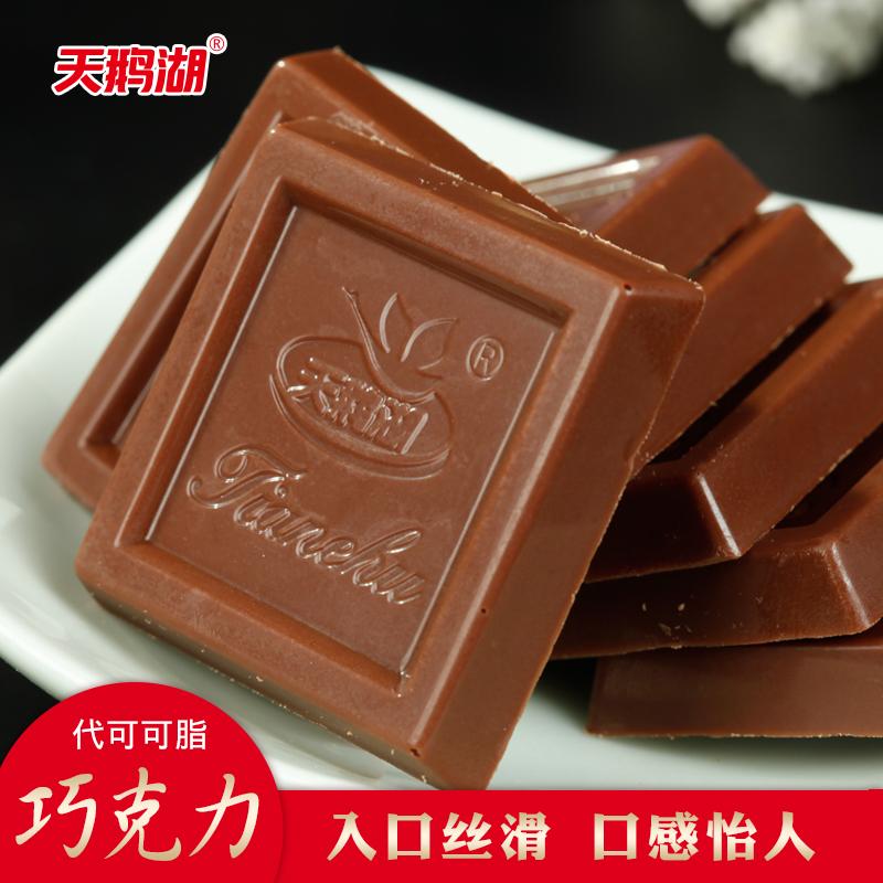 牛奶巧克力500g约73块 券后10.8元包邮