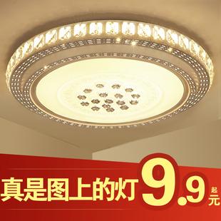 客厅灯2019新款大灯LED吸顶灯圆形卧室灯具简约现代家用阳台吊灯