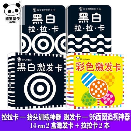 天猫商城 白菜商品汇总(艺福江南 红糖姜茶 100g*2罐 8.9元包邮)