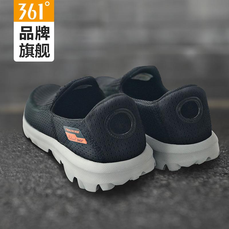 361度透气网鞋休闲鞋 券后79元包邮