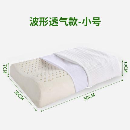 零时差 泰国进口乳胶 乳胶枕 29元包邮