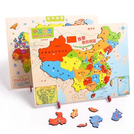 中国地图拼图早教益智玩具 5.8元包邮