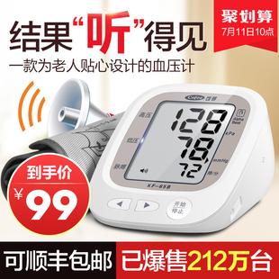 朗科64G内存卡54.9!电子血压计49!组装主机749!苹果iphone无线充电器28