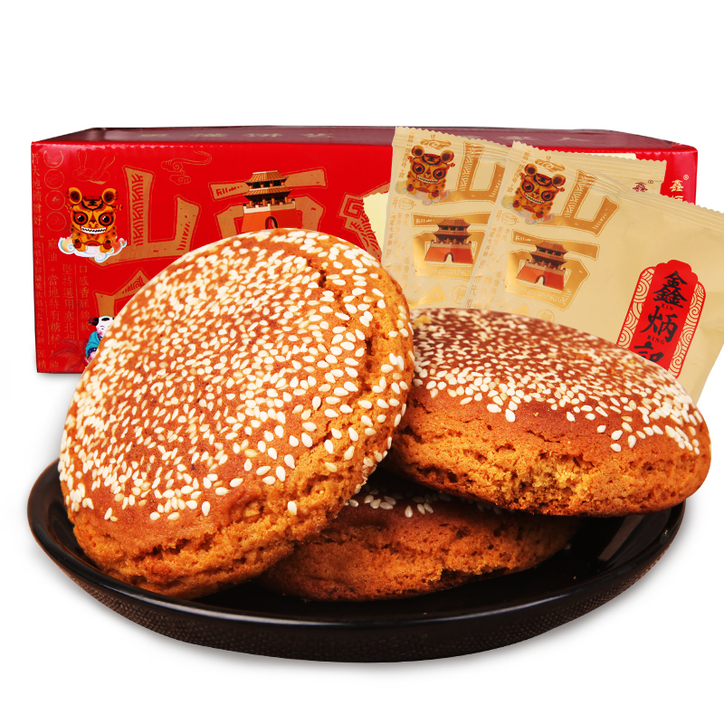 鑫炳记原味太谷饼整箱4.2斤 券后23.8元包邮