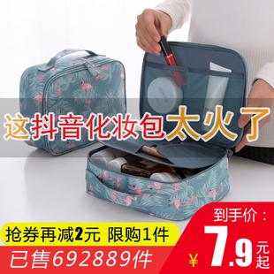 便携化妆包大容量手拿收纳袋