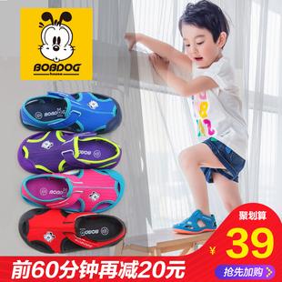 巴布豆家族男童凉鞋女童鞋2018新款夏季中大童包头宝宝儿童沙滩鞋