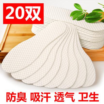 天猫商城 白菜商品汇总(绑好成品超强鱼线2.7米 0.8元包邮)
