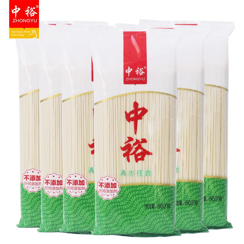 【中裕】清水麦香挂面500克6包 券后19.9元包邮