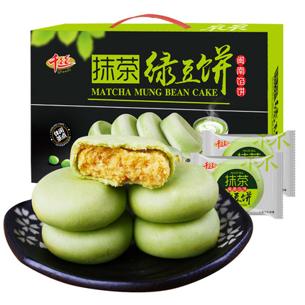 千丝 抹茶绿豆饼 1000g 15.8元包邮
