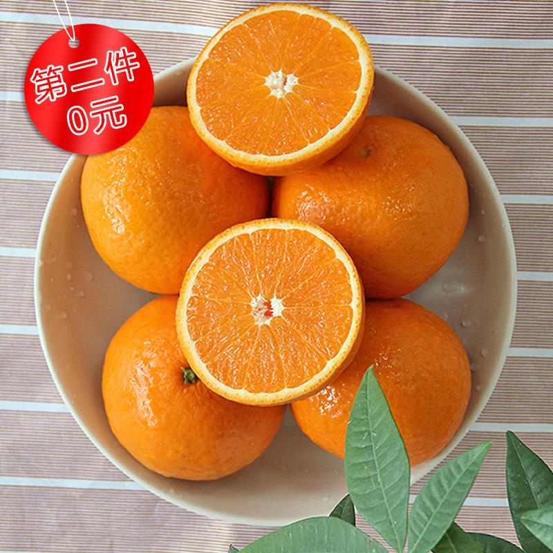 四川蒲江耙耙柑丑橘 券后拍两件5斤16.9元包邮
