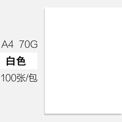 2021年2月23日更新【万能白菜价】的图片 第108张