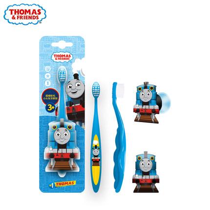 托馬斯 兒童 牙刷 2支裝 8.9元包郵