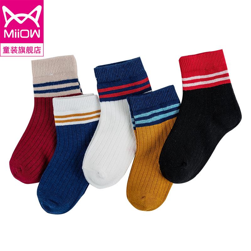 【猫人】纯棉儿童袜子5双装 券后6.9元起包邮
