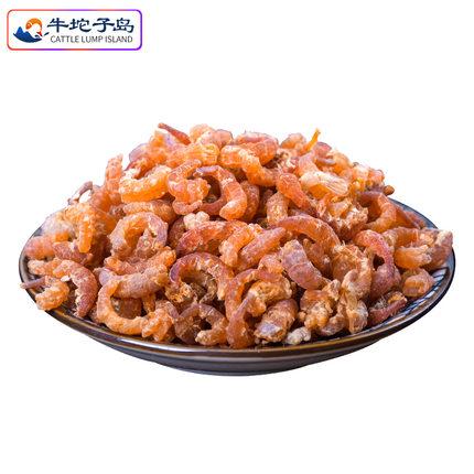 牛坨子岛 水产海米虾仁干货250g 19.9元包邮