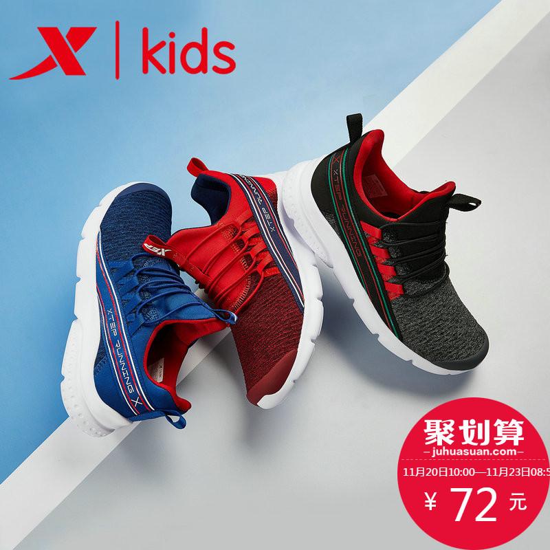 特步-儿童运动鞋 券后62元起包邮