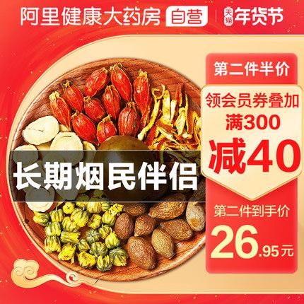 2021年1月22日更新【万能白菜价】的图片 第80张