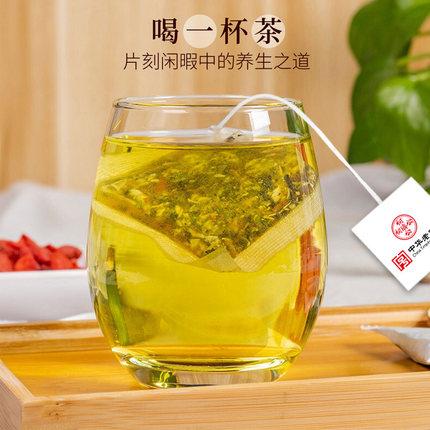 广药白云山 养生菊花降火决明子茶 9.9元包邮