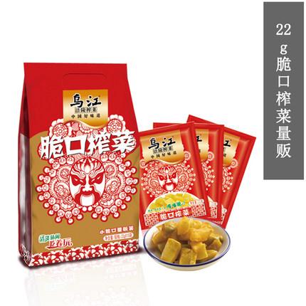 乌江 脆口榨菜涪陵榨菜22g*10袋 9.9元包邮
