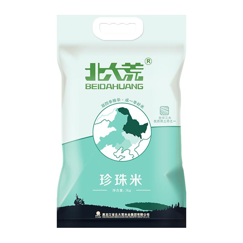 【北大荒】东北珍珠米10斤 券后26.9元包邮