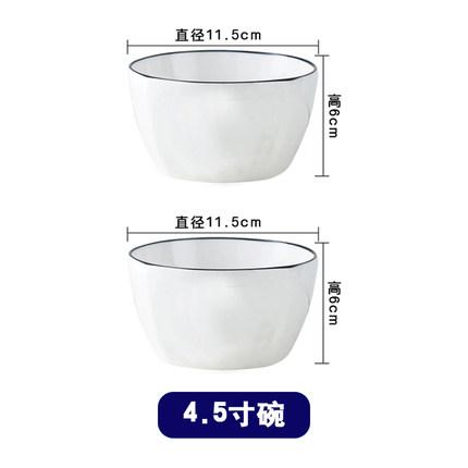 2021年1月14日更新【万能白菜价】的图片 第59张