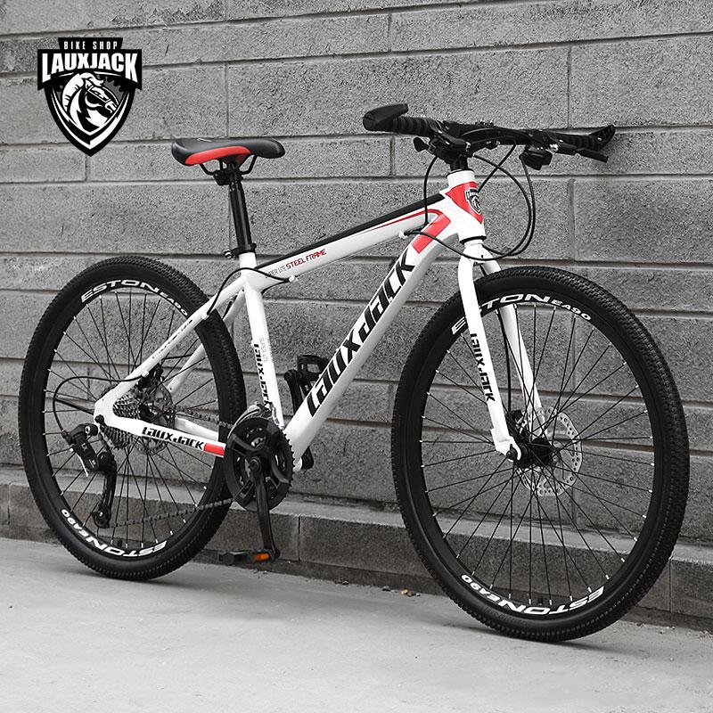 lauxjack山地自行车赛车 券后130元包邮买就送6件骑行礼包