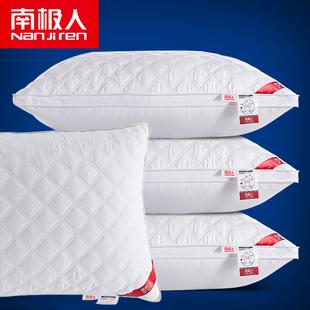 【南极人】五星级纯棉枕芯