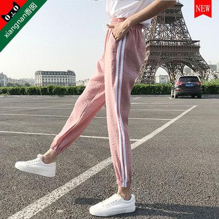 香囡 束脚休闲运动裤 19.8元包邮