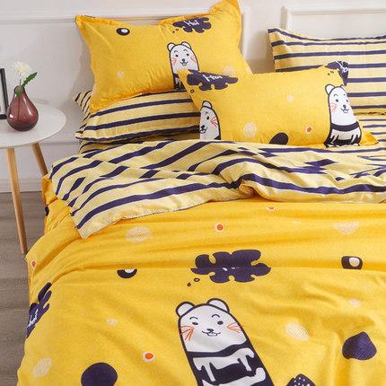 伊心爱 儿童床单 双面被罩 9.8元起包邮