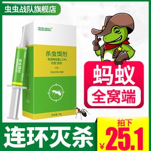 蚂蚁药杀虫剂送维达抽纸三包