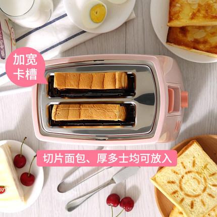 多士炉烤面包机家用早餐吐司机 出口同款六档可调,双面烘烤 49.9元包邮