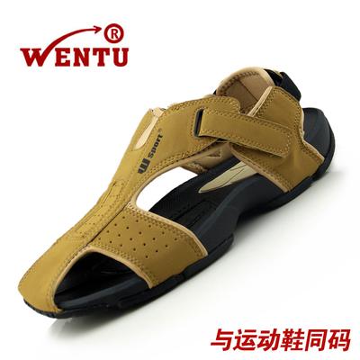 越南原装进口 18新款越南鞋凉鞋 橡胶大底 结实耐穿,透气舒服 29元限时促销