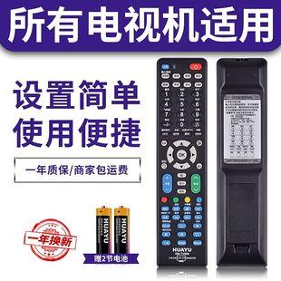 44元乐视type-c双向QC3.0充电宝送乐视原装线!士必得240G固态硬盘199最后一天!