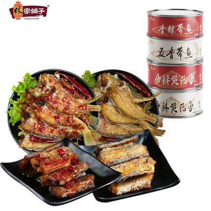 林家铺子 黄花鱼带鱼罐头组合 100g*4罐 14.9元包邮