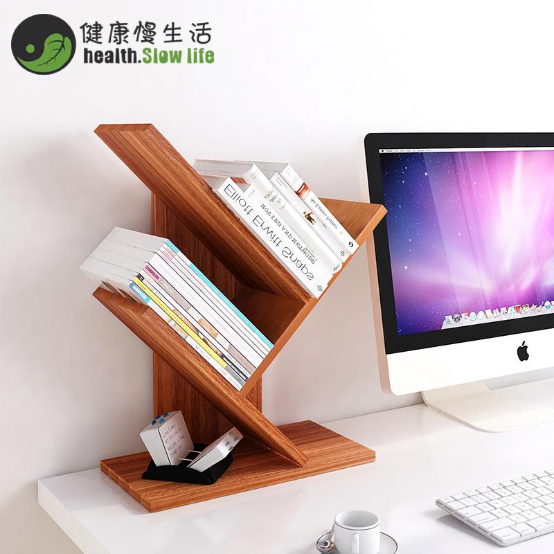 【开学必备】树形创意学生书架