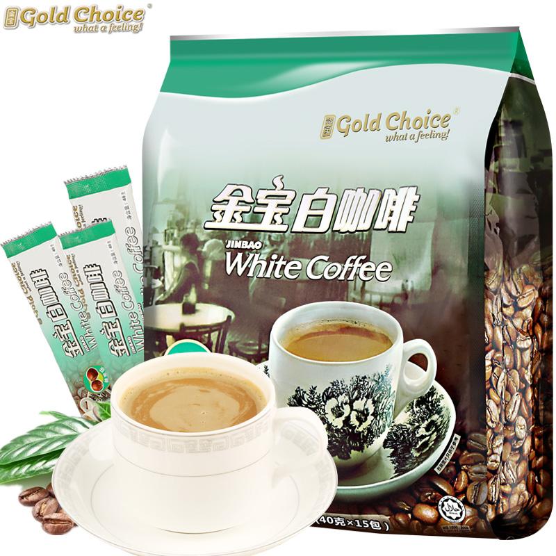 马来西亚进口金宝榛果味咖啡600g,券后17.9元包邮