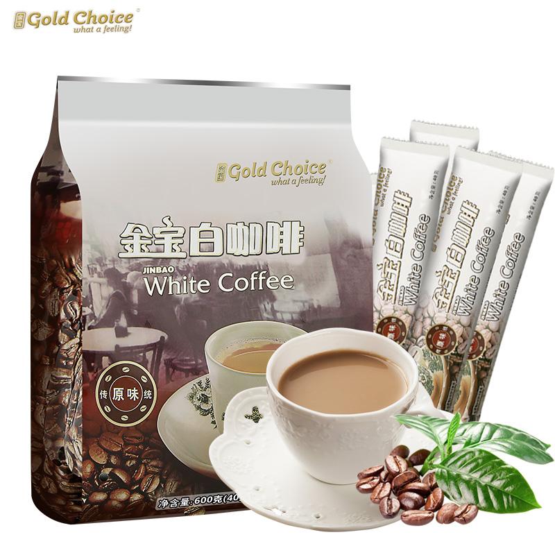 马来西亚三合一速溶白咖啡15袋600g,券后15.8元包邮