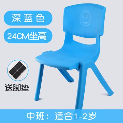 fathercare 儿童塑料小椅子 9.9元起包邮