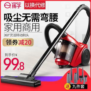 功率计量插座35元,优利德万用表29元,WIFI插座29元,吸尘器99元,扫地机器人299元