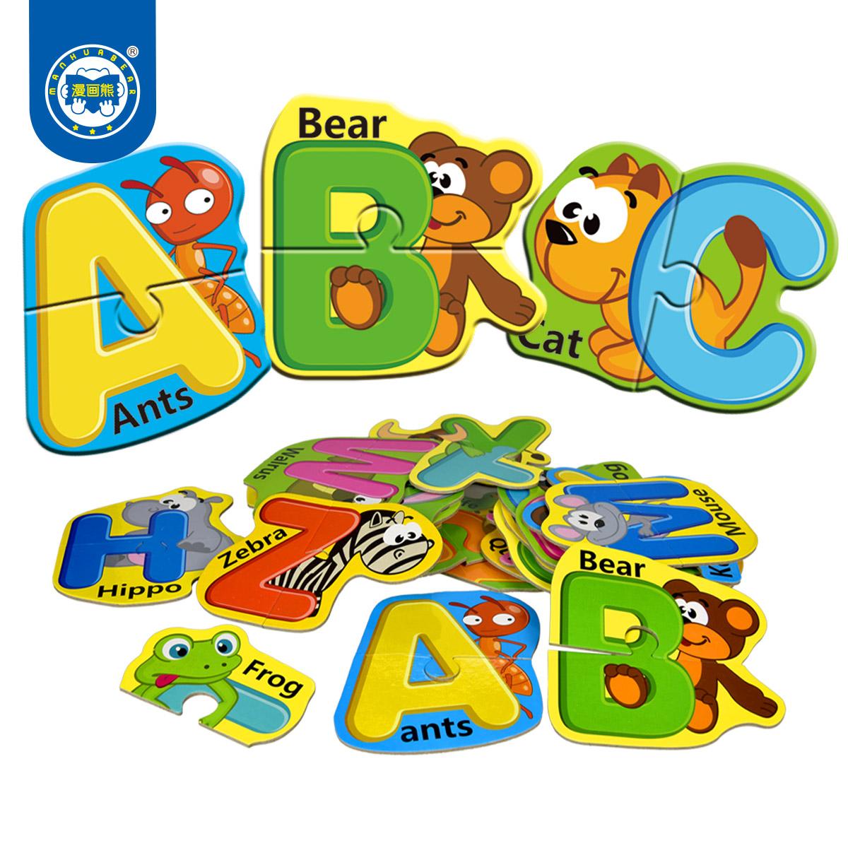 漫画熊 儿童 字母认知卡早教玩具 14.9元包邮