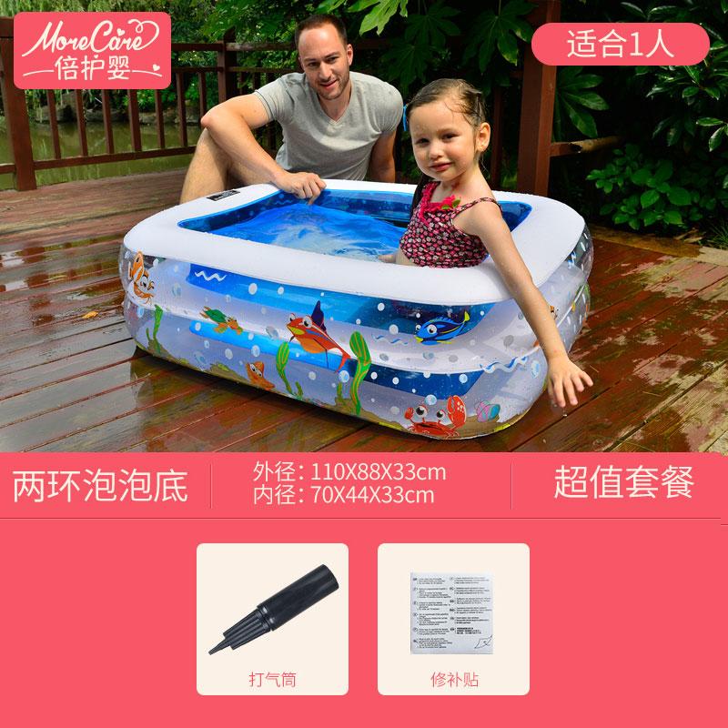 【倍护婴】多功能充气泳池110 券后19元包邮