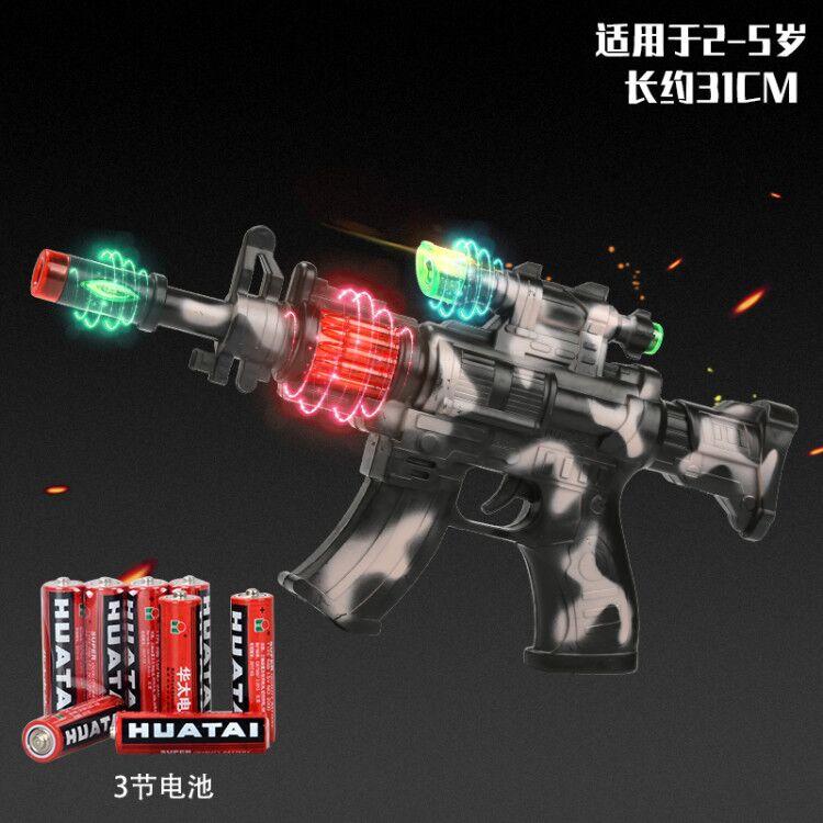 M4儿童玩具枪 券后8.8元起包邮