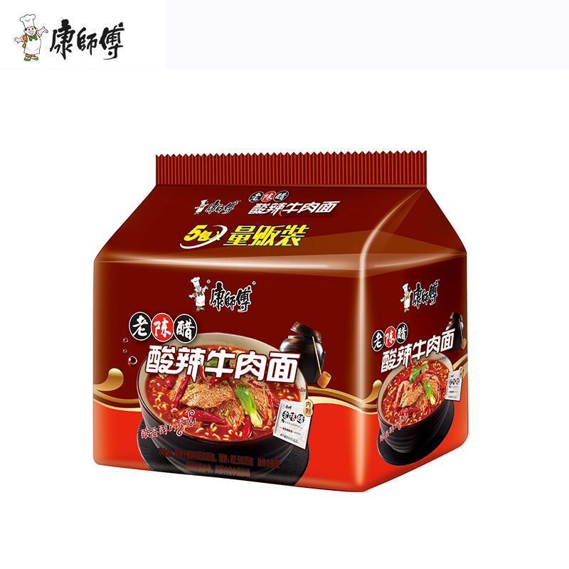 【康师傅】酸辣牛肉面方便面5连包 券后11.5元包邮