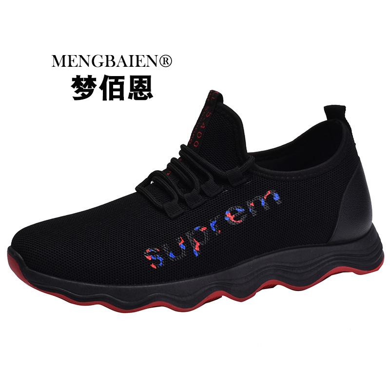 【梦佰恩】街头潮鞋运动健身鞋 券后29.9元包邮