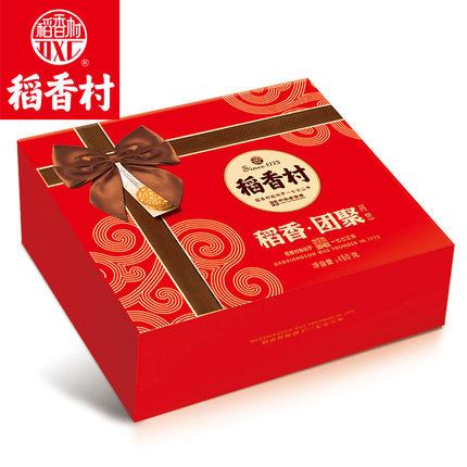 稻香村 广式月饼糕点 9饼8味 13.9元包邮
