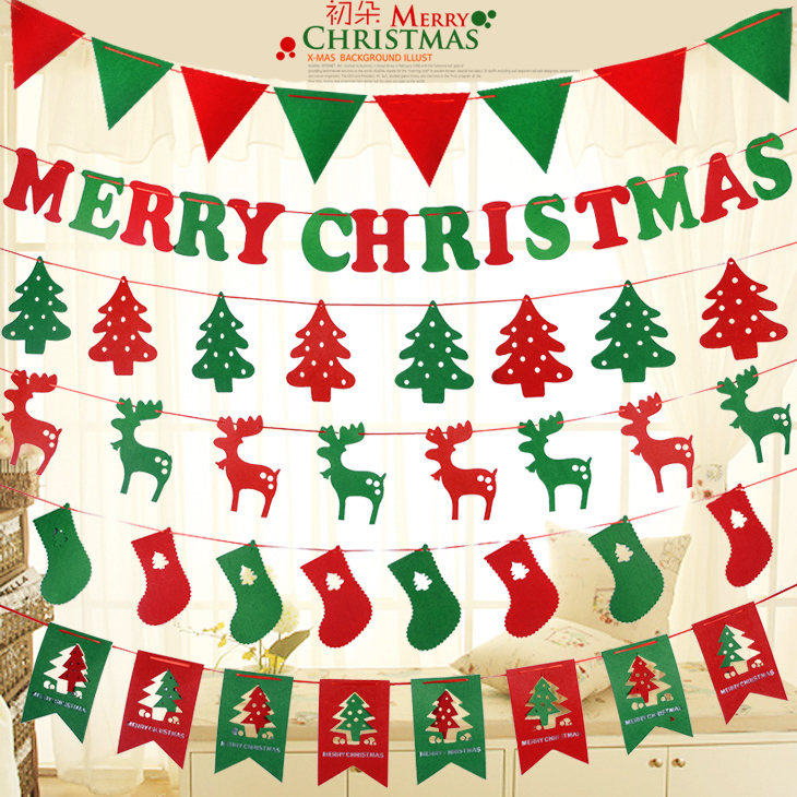 初朵 圣诞节 装饰拉旗 5.9元包邮