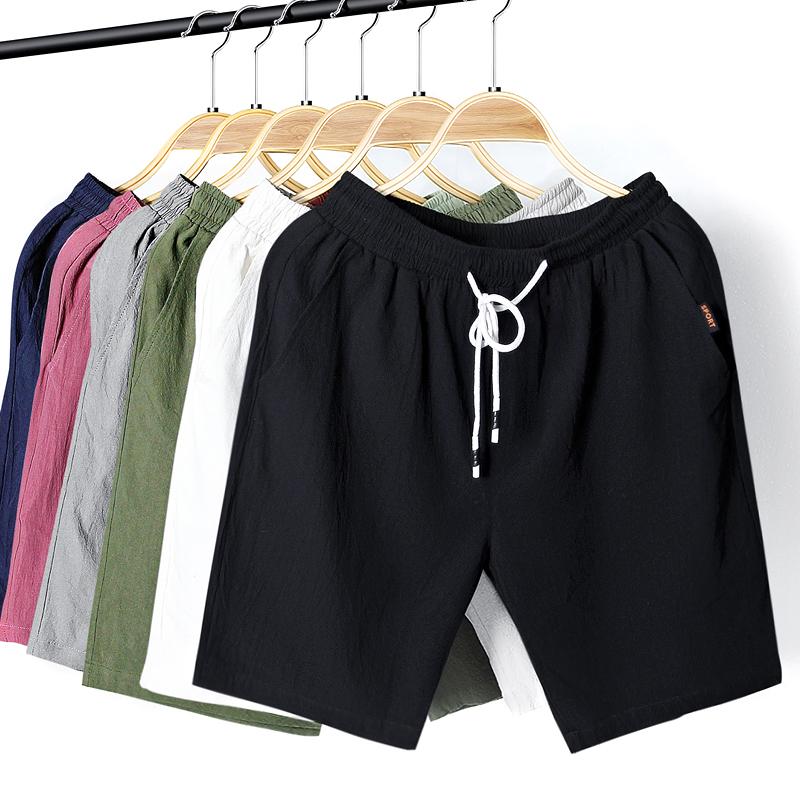 男士100%纯棉纯色短裤 券后14.8元包邮