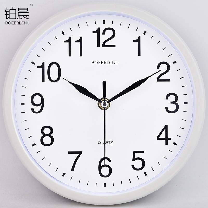 铂晨 个性圆形挂钟  9.8元包邮