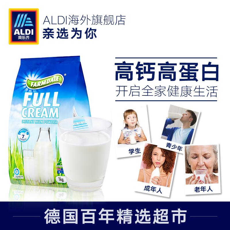 ALDI/奥乐齐 澳洲进口成人全脂奶粉1Kg,券后38.9元包邮
