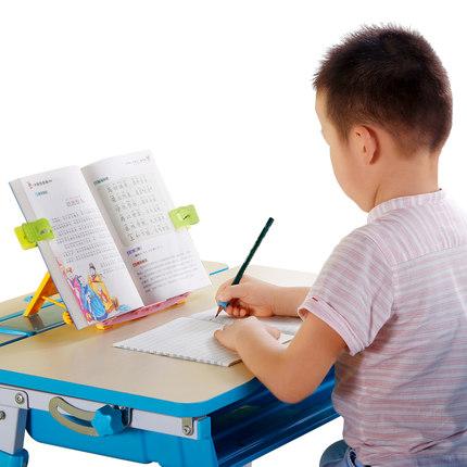 好姿視 兒童 多功能創意閱讀架 19.9元包郵