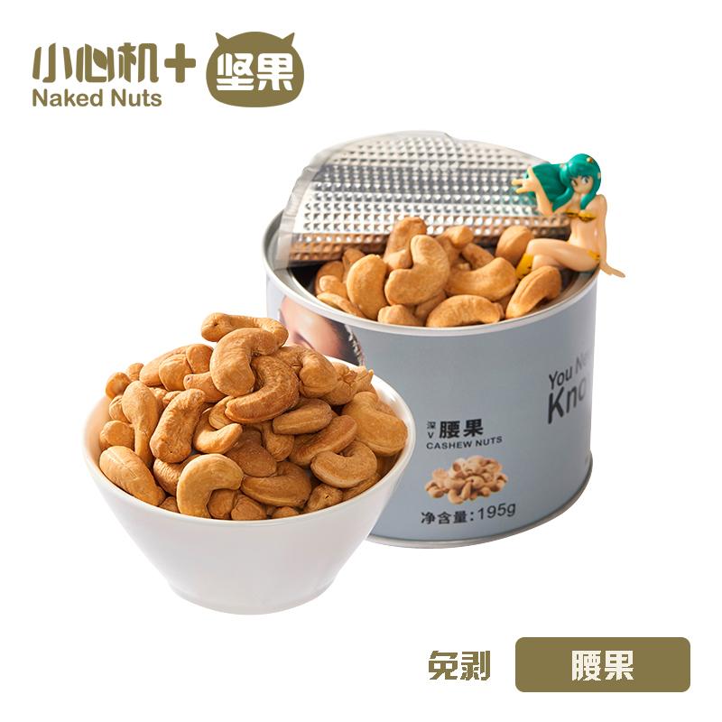天猫商城 白菜商品汇总(JANUS 保暖防摔海绵护膝 9.8元包邮)